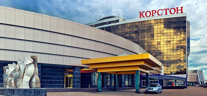 Hotel Korston Kazan picture | Fisair