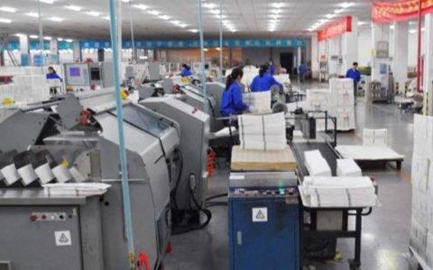 Industrie du papier